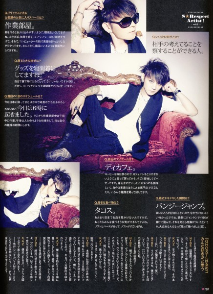 S Cawaii Dec 2014 - 05 - VAMPS