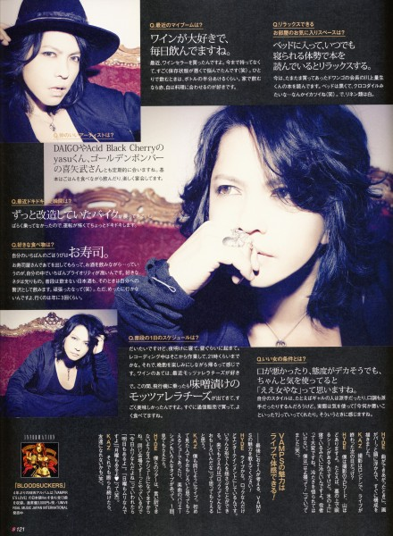 S Cawaii Dec 2014 - 04 - VAMPS