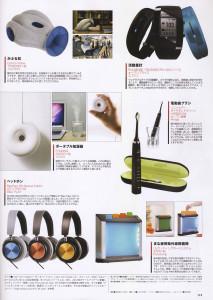 CD-DL Data Nov-Dec 2014 - 16 - tetsuya press 139