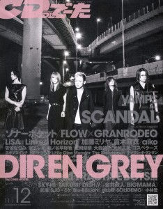 CD-DL Data Nov-Dec 2014 - 02 - back cover