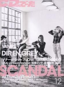 CD-DL Data Nov-Dec 2014 - 01 - cover