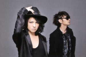 7pia Nov 2014 - 07a - VAMPS
