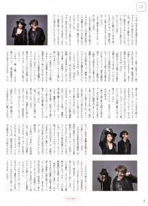 7pia Nov 2014 - 05 - VAMPS