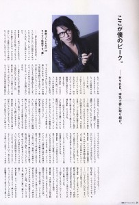 R25 2014116 No360 - 04 - VAMPS - HYDE