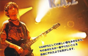 ARENA LIVE Vol.2 - 17a - VAMPS