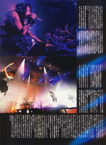 ARENA LIVE Vol.2 - 09 - VAMPS