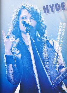 ARENA LIVE Vol.2 - 06 - VAMPS