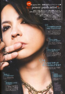 Ane ageha May 2015 - 03 - HYDE.jpg