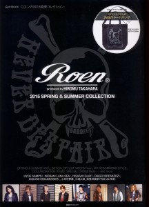 Roen 2015 SP&SUM COLLECTION - 01 - cover.jpg