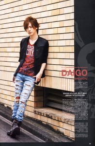 Roen 2015 SP&SUM COLLECTION - 05 - DAIGO.jpg