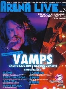 ARENA LIVE Vol.3 - 01 - cover.jpg