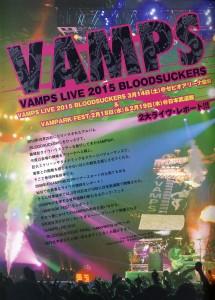 ARENA LIVE Vol.3 - 02 - VAMPS.jpg