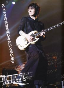 ARENA LIVE Vol.3 - 04 - VAMPS.jpg