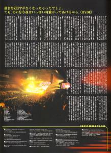 ARENA LIVE Vol.3 - 06 - VAMPS.jpg