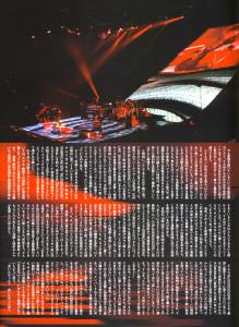 ARENA LIVE Vol.3 - 07 - VAMPS.jpg