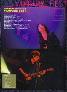 ARENA LIVE Vol.3 - 09 - VAMPARK FEST.jpg