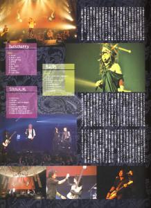 ARENA LIVE Vol.3 - 10 - VAMPARK FEST.jpg