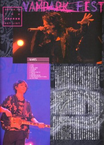ARENA LIVE Vol.3 - 11 - VAMPARK FEST.jpg