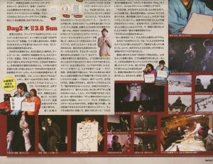 VT25page13b.JPG