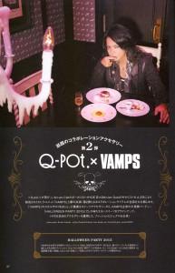 Q-pot. - 02 - Q-pot. x VAMPS.jpg