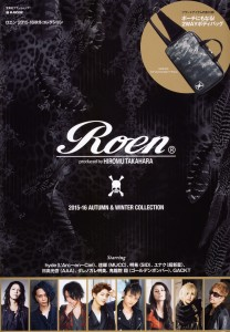 Roen 2015-2016 AUTUMN & WINTER COLLECTION - 01 - cover.jpg