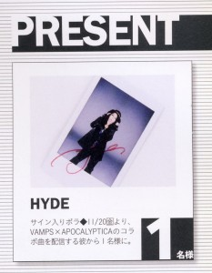 CD-DL Data Nov-Dec - 19 - HYDE.jpg