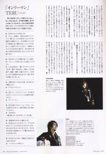 Rolling Stone Jan-Feb 2016 - 14 - TERU-Kiyoharu.jpg