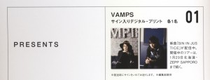 What's In Jan 2016 - 58 - VAMPS.jpg