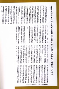 ROCKIN ON JAPAN Jan 2016 - 11 - TETSUYA.jpg
