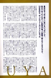 ROCKIN ON JAPAN Jan 2016 - 13 - TETSUYA.jpg