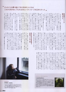 InRed June 2017 - 02 - HYDE.jpg