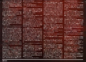 VT35_page12_b.jpg