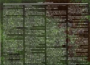 VT35_page13_a.jpg