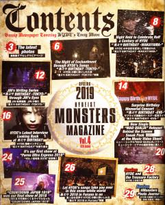 monsters4_2.jpg