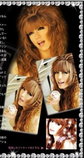 Gackt  as Lucy
