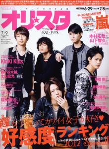 onlystar20120709-01-cover