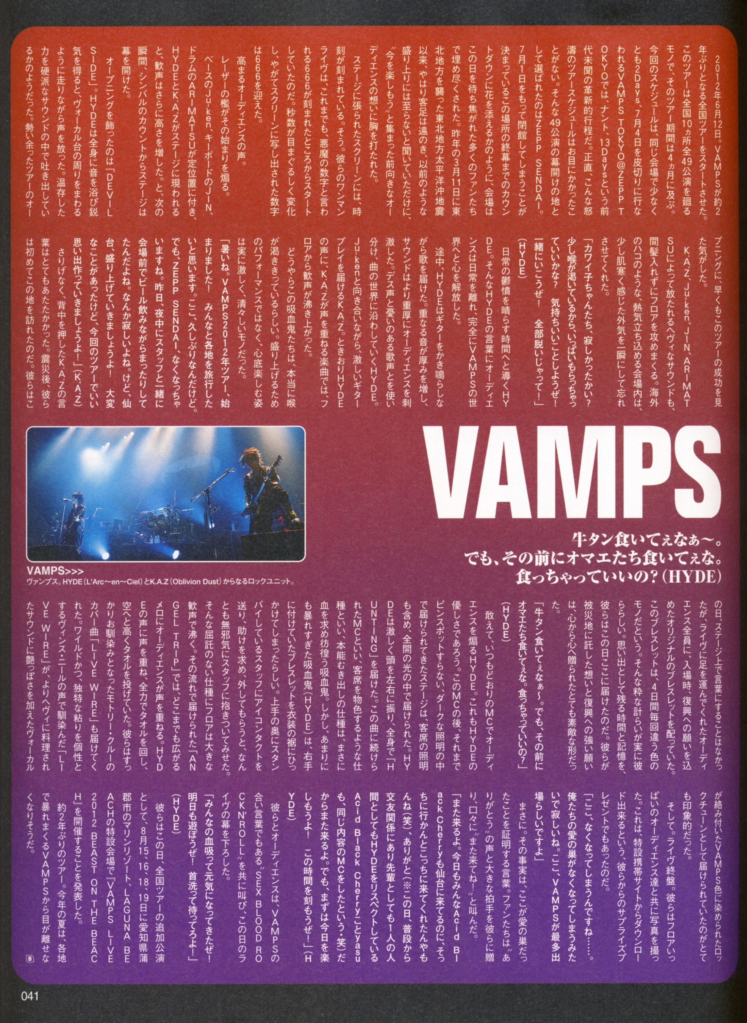 B-PASSAug2012-04-VAMPS0612Sendai