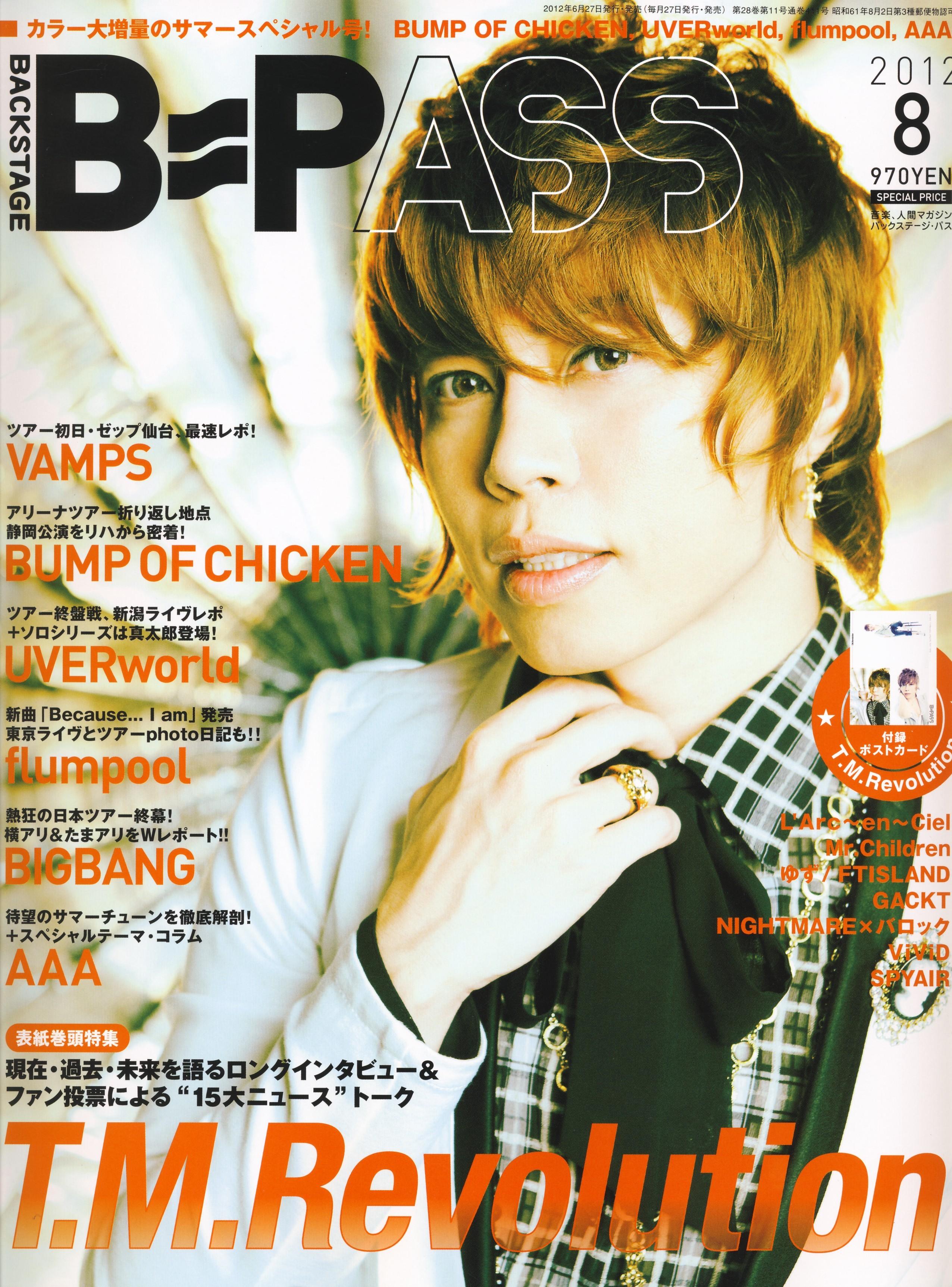 B-PASSAug2012-01-cover