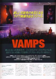 CreationNo3-02-VAMPS