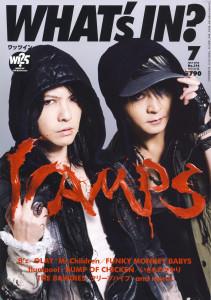 WhatsInJuly2013-01-cover