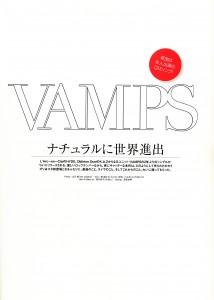 OnlyStar20130715-03-VAMPS