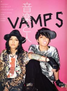 OngakutoHitoAug2013-01-cover