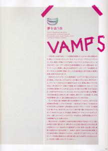 OngakutoHitoAug2013-03-VAMPS