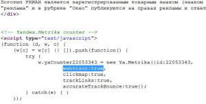 unian code