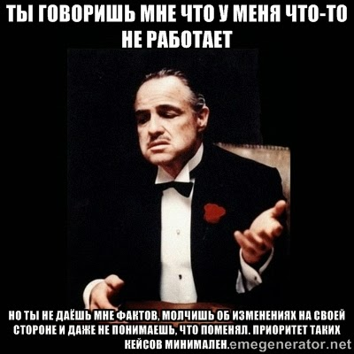 Godfather-admin