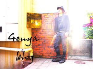Genya's blog header
