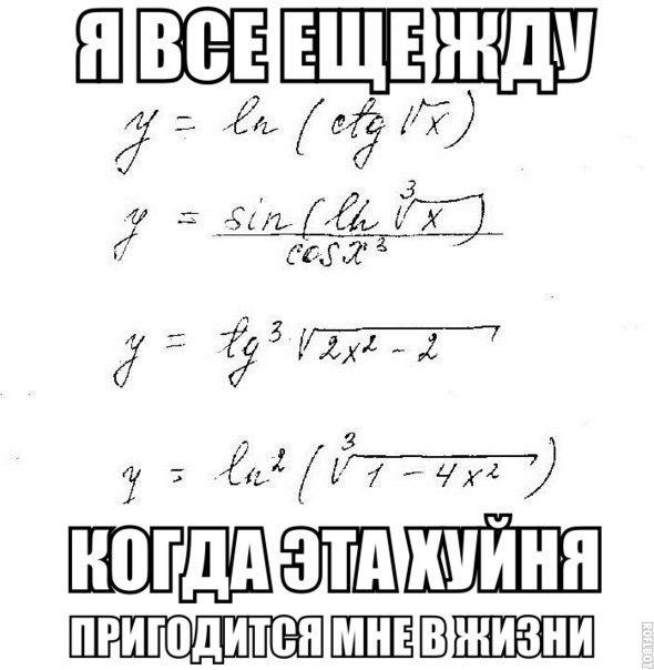 http://ic.pics.livejournal.com/nerehtskiy/24390257/32696/32696_900.jpg