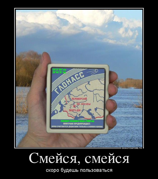 649263_smejsya-smejsya_demotivators_to