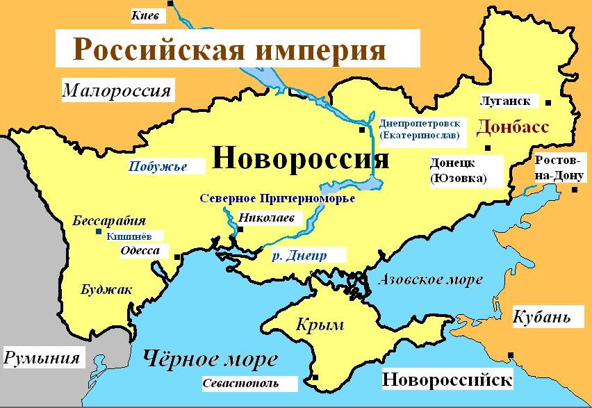 Картинки по запросу Ленин подарил Украине русские Земли