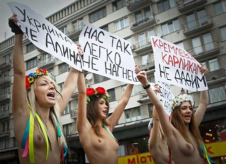 фото голый украински